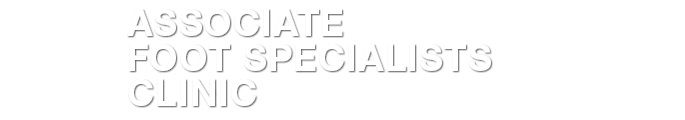 Associate Foot Specialists logo